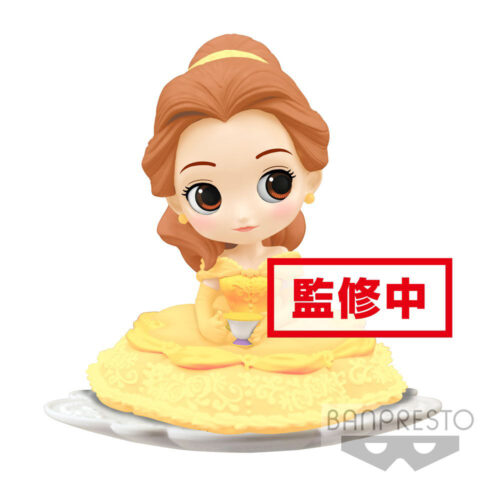 Belle Sugirly Q Posket Banpresto Milky Color