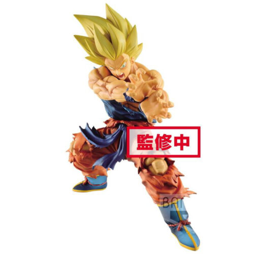 Kamehameha Goku Legends Collab Banpresto