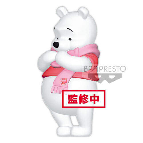 Winnie the Pooh White Disney Supreme Collection Banpresto